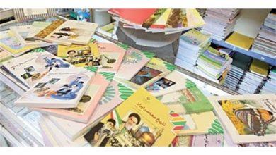 تصویر از توزیع کتاب های درسی و پکیج آموزشی