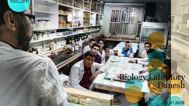 تصویر از کلاس زیست