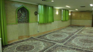 تصویر از نمازخانه دبیرستان غیردولتی دانش دوره دوم